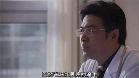 梅花档案 第二部 01_标清