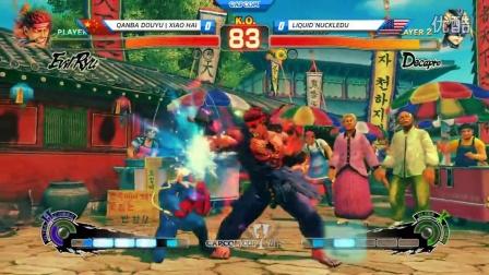 Capcom Cup 2015 14 XiaoHai(Evil Ryu) Vs NuckleDu(Decapre)