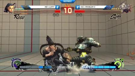 Capcom Cup 2015 15 Luffy(Rose) Vs Problem X(Seth)