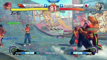 Capcom Cup 2015 23 XiaoHai(Evil Ryu) Vs Bonchan(Sagat)