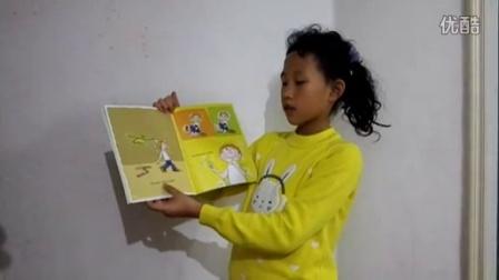 邵雅雯参加学豆杯视频