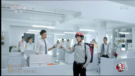 kfc肯德基网上订餐广告高清版.1403期.
