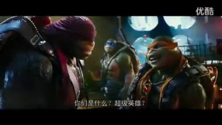 《忍者神龟2:破影而出》预告片