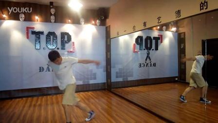 延吉哪里学爵士舞比较好,就在TOP国际流行街舞 TOP的BBOY演示