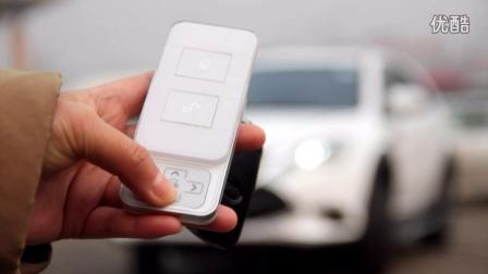 比亚迪唐插电混动版 遥控钥匙展示