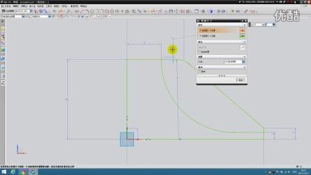 NX视频教程第十七讲:网络3D大赛09-H2