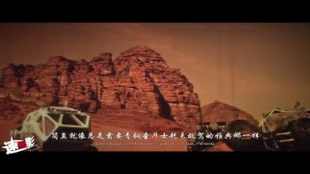 速电影17 五分钟看完《火星救援》 土豆的逆袭