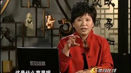曲黎敏讲五禽戏 1-虎戏_标清