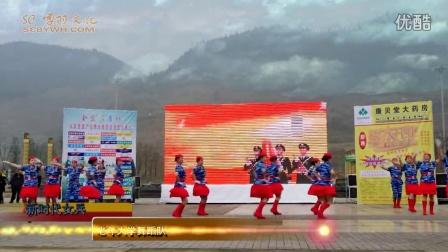 新时代女兵( 冠军)资深美女展风采-兴文老年大学舞蹈队