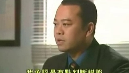 杨光& 彭sir