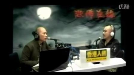 恐怖在線(第1122集) 倒數2012年恐怖在線十大下載節目