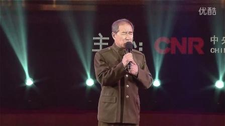 第四届夏青杯一等奖作品《山谷里的回声》朗诵:王余昌