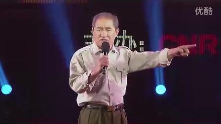 第四届夏青杯一等奖作品《不该忘却的数字》 朗诵:王余昌