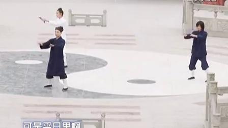 爱家爱生活《走遍内江》20130329期之内江玉皇观_高清