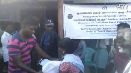 12-12-2015 Cuddalore Flood Relief Work