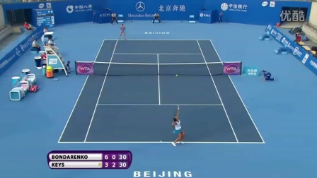 Madison Keys vs Kateryna Bondarenko BEIJING 2015 R2