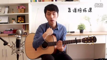 【靠谱陪练】活动介绍和第一期练习谱简单版《南山南》 吉他越胜MT7100全单