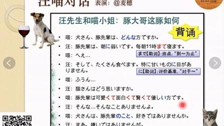 【苏曼日语】2015秋季班N5结课典礼