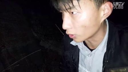 15.12.12探灵档案第五十一期 尸家重地惊魂夜揭B