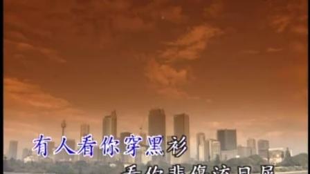上海归来的莉露-黄西田