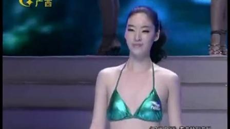 2010亚洲超级模特大赛泳装秀_超清