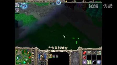 【海牛X大帝】魔兽争霸大帝2v2Xun组合MoLi组合BO83