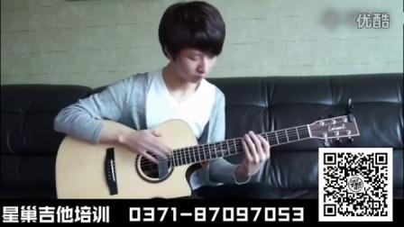 【星巢】郑成河 -Felicity-吉他弹奏-郑州吉他培训