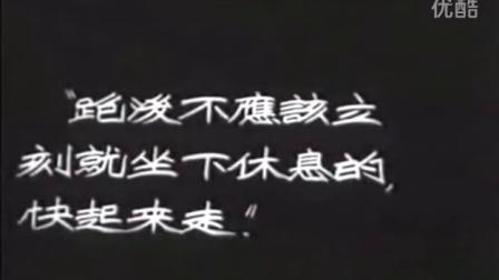 印象中国 《体育皇后》(无声电影)1934 0点老电影