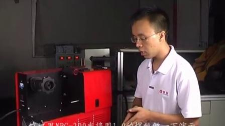 NBC-200焊机使用方法