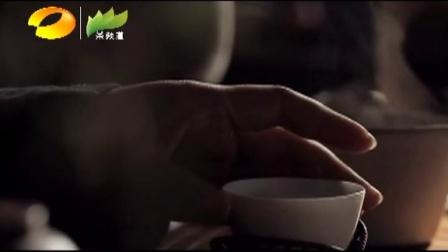 茶频道《百姓茶典》冲泡红茶的技巧