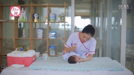 《扫e嫂育婴视频宝典》第14节:如何给宝宝做五官护理