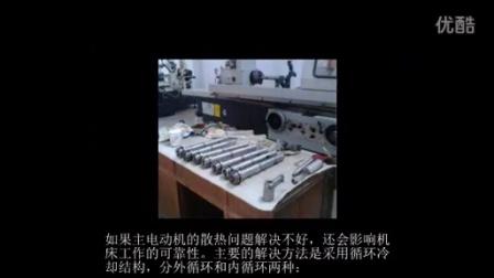 专业厂家加工中心主轴维修大宇卧加主轴维修