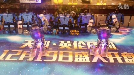 浩之勋机器人演出,出租nao机器人,机器人暖场活动,机器人出租,出租舞蹈机器人,房地产开盘机器人演出表演,机器人商演,机器人DIY暖场活动,迎宾机器人