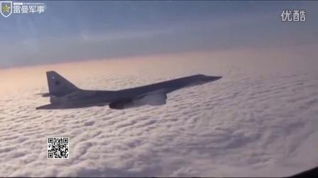 俄罗斯空射巡航导弹动画示意