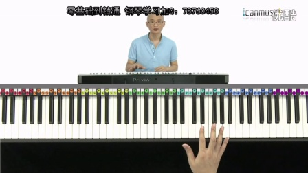 如何识五线谱巴斯蒂安钢琴教程