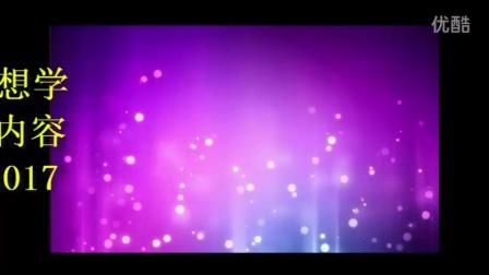 视频制作软件 如何制作滚动字幕动画视频