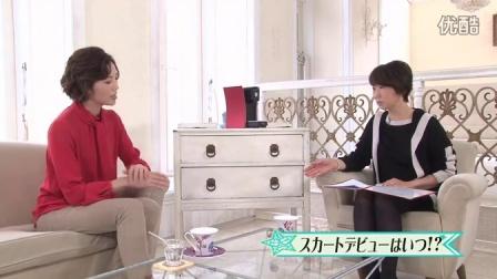 【宝塚☆STAR TALK】壮一帆#1 壮一帆・スカートデビュー!?