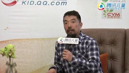 第三届颁奖典礼现场采访——天津人民美术出版社总编 刘岳