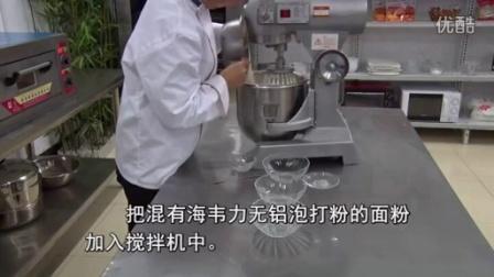 蛋糕的制作技术  创意蛋糕  蛋糕的做法视频