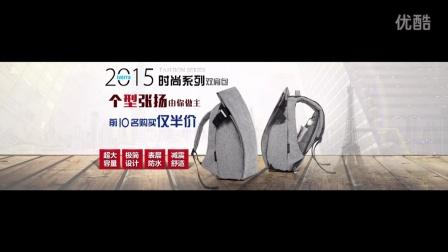 宁波淘宝美工培训 美工教程 QQ1695470106