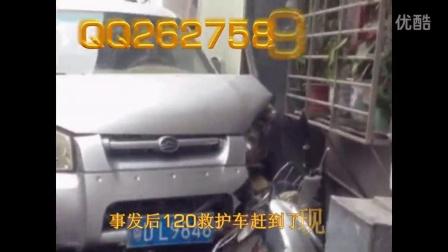 潮州庵埠镇发生惨烈车祸