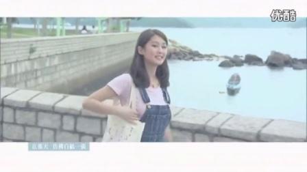 香港TVB热播 实习天使粤语电视剧全集16集大结局
