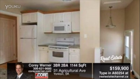 CAD 159 900 - 31 Agricultural Ave Yorkton SK S3N 1S2 A60254