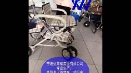 宁波优莱威韩国日本高端老年人购物车助行车助行器使用方法---折叠展开