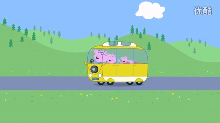 粉红猪小妹之露营假期,Peppa Pig