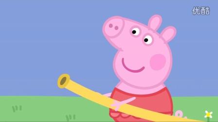 粉红猪小妹之炎热夏天,Peppa Pig