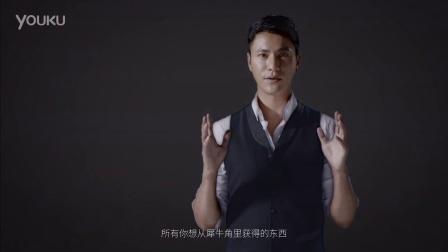 李冰冰、陈坤、井柏然:啃指甲救犀牛公益片