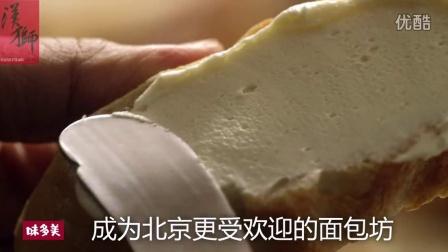 味多美2015定位TVC-汉狮影视广告公司