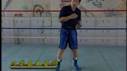 【自由搏击】北体拳击教学