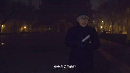 般若波罗蜜多心经(二) 20151218